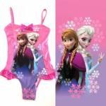 Frozen Elsa Mayo, Kız Çocuk Mayo, Plaj Havlusu